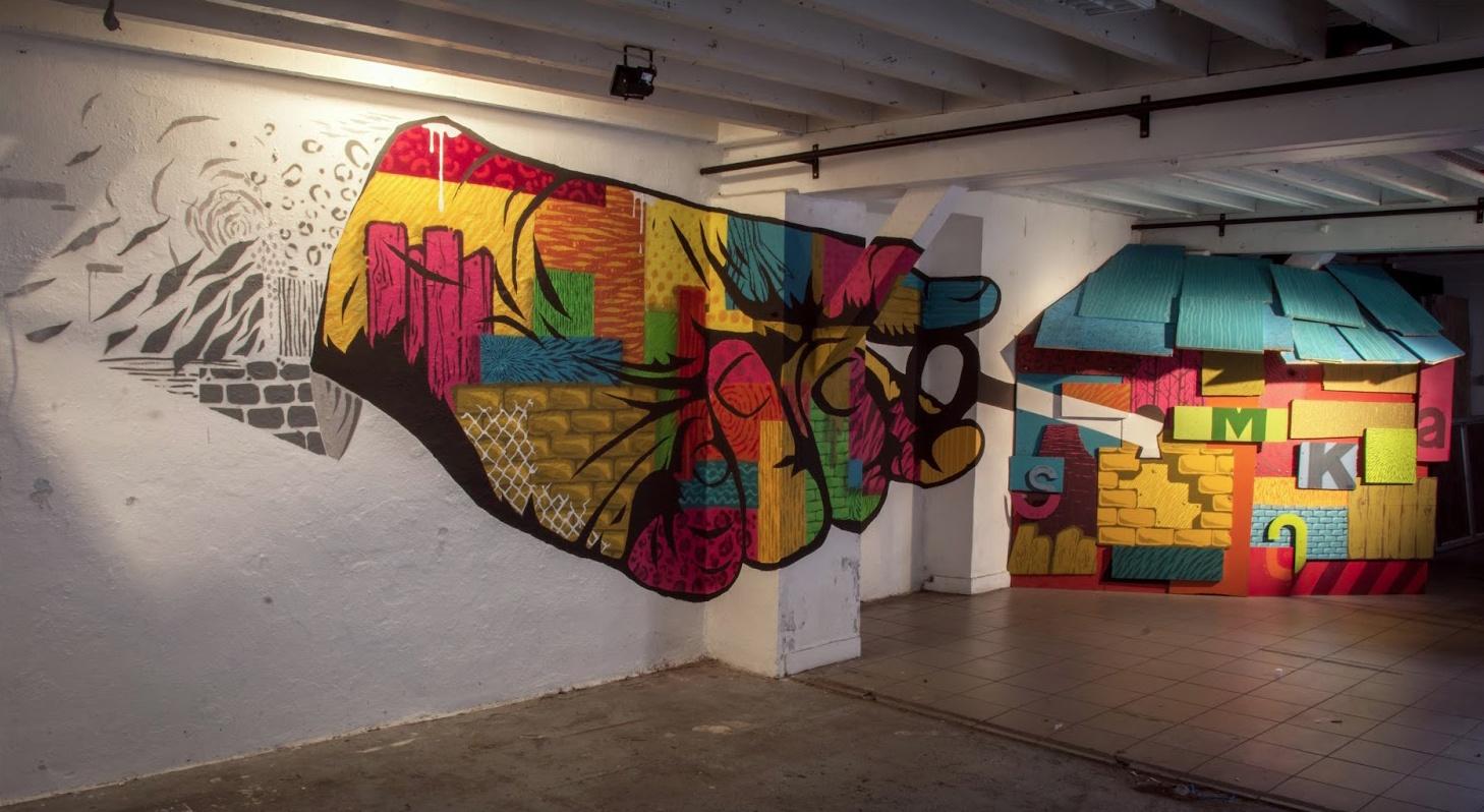 graffiti, anamorphose, street art, nantes, exposition